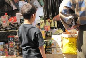 Marrakech-2011-195-Small-300x225